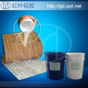 формовочный силикон  Китай
